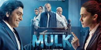 Mulk Movie Collection