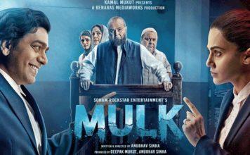Mulk Movie Collection